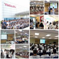 เมื่อวันที่ 13-14 มีนาคม 2561 แผนกวิชาธุรกิจค้าปลีก ได้จัดโครงการทัศนศึกษาดูงาน ให้กับนักเรียน ปวช. ชั้นปีที่ 2 (กลุ่มA) ณ บริษัท ยาคูลท์ ประเทศไทย จำกัด
