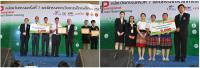 เมื่อวันที่ 19 มีนาคม 2561 PAT จัดงานหน่อนวัตรกรรม ครั้งที่ 7 และนิทรรศการวิชาการ  ประจำปีการศึกษา 2560