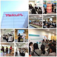 เมื่อวันที่ 23-24 มกราคม 2561 แผนกวิชาธุรกิจค้าปลีก ได้จัดโครงการทัศนศึกษาดูงาน ให้กับนักเรียน ปวช. ชั้นปีที่ 3 (กลุ่มA) ณ บริษัท ยาคูลท์ ประเทศไทย จำกัด