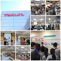 เมื่อวันที่ 25-26 มกราคม 2561 แผนกวิชาธุรกิจค้าปลีก ได้จัดโครงการทัศนศึกษาดูงาน ให้กับนักเรียน ปวช. ชั้นปีที่ 2 (กลุ่ม B) ณ บริษัท ยาคูลท์ ประเทศไทย จำกัด