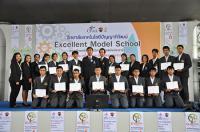 โครงการ Excellen Model School หน่อนวัตกรรมครั้งที่ 6 และนิทรรศการวิชาการ ปีการศึกษา 2559