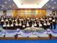 คณาจารย์วิทยาลัยเทคโนโลยีปัญญาภิวัฒน์ เข้าร่วมการแข่งขันการประกวดผลงานวิจัยและนวัตกรรมสื่อการสอนระดับประเทศ